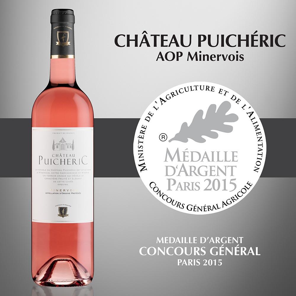 Château Puicheric - AOP Minervois