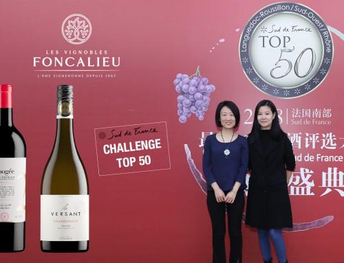 Foncalieu grand gagnant du China Top 50