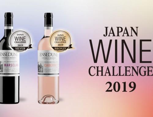 Japan wine challenge awards